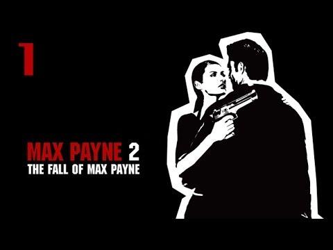 Прохождение Max Payne 2: The Fall of Max Payne - #1 Тьма в себе