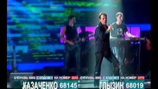 Вадим Казаченко - Сто тысяч да