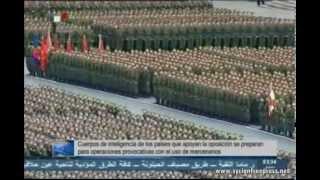 11_01_2013 ~ Video Noticias de la Televisión Siria ~ 11 de Enero 2013