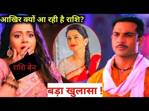saath-nibhaana-saathiya-2---rashi-is-back---gopi-&-ahem---devoleena-bhattacharjee---star-plus