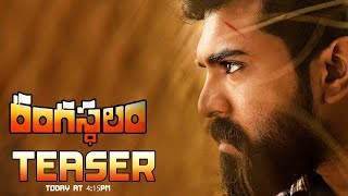 Rangasthalam Official Teaser Release Today at 4:15pm | #RangasthalamTeaserDay | Ram Charan