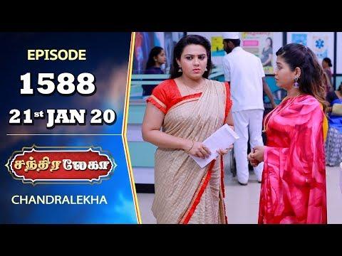 CHANDRALEKHA Serial | Episode 1588 | 21st Jan 2020 | Shwetha | Dhanush | Nagasri | Arun | Shyam
