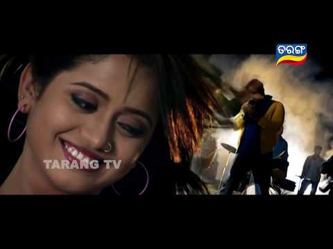 Siye Mo Prathama Prema | Full Video Song | Ishq Tu Hi Tu | Arindam | Elina | TCP | Odia Film