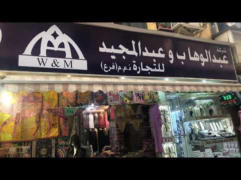 Deira  Dubai gold market Abaya and silver shop