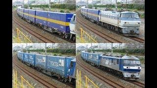 2本の専用貨物列車で共に東北からコンテナが運ばれて来ます。 撮影日 : ...