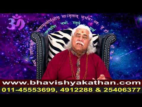 Jyotishya Yog & Aprajit Narender Modi Analysis By Aacharya Anil Vats ji