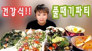 입짧은햇님의 먹방~!mukbang, eating show(채소피자,샐러드,치즈토스트,만두 180315)