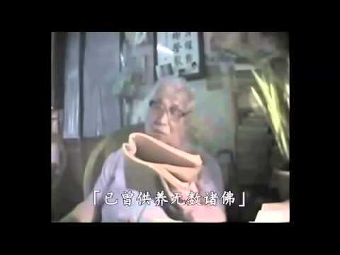 黃念祖 無量壽經講座【1】前言~11 - YouTube