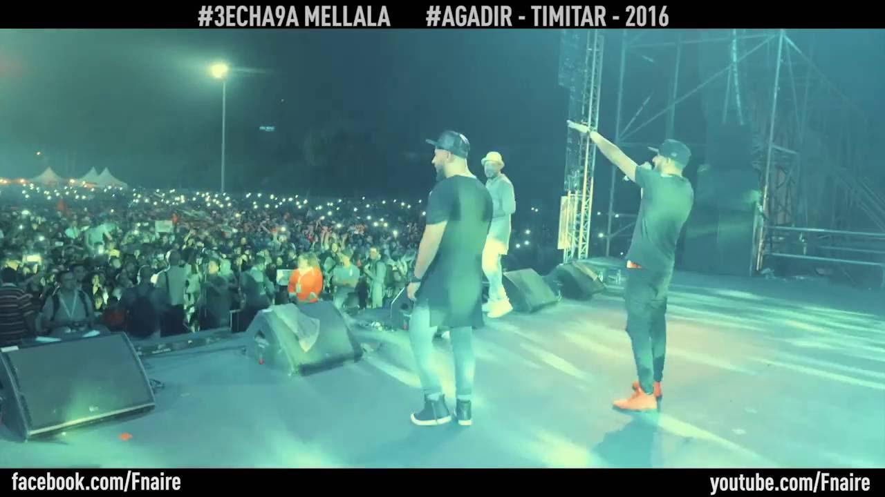 Fnaïre - 3echa9a Mellala - Festival Timitar, Agadir I فناير - عشاقة ملالة - مهرجان تيميتار اكادير