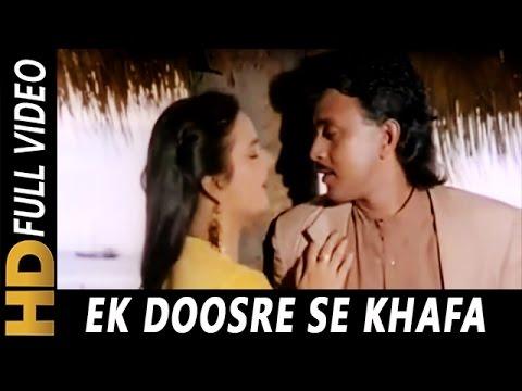 Ek Doosre Se Khafa Hona Nahi | Mohammed Aziz, Kavita Krishnamurthy | Pati Patni Aur Tawaif Songs