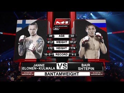 Янне Элонен-Кулмала vs Баир Штепин, M-1 Challenge 84