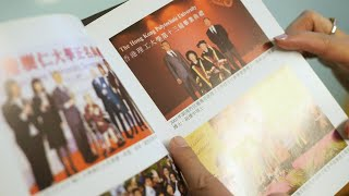 Publication Date: 2021-04-09 | Video Title: 胡素貞博士紀念學校 及 沙田圍胡素貞博士紀念學校 「35週年