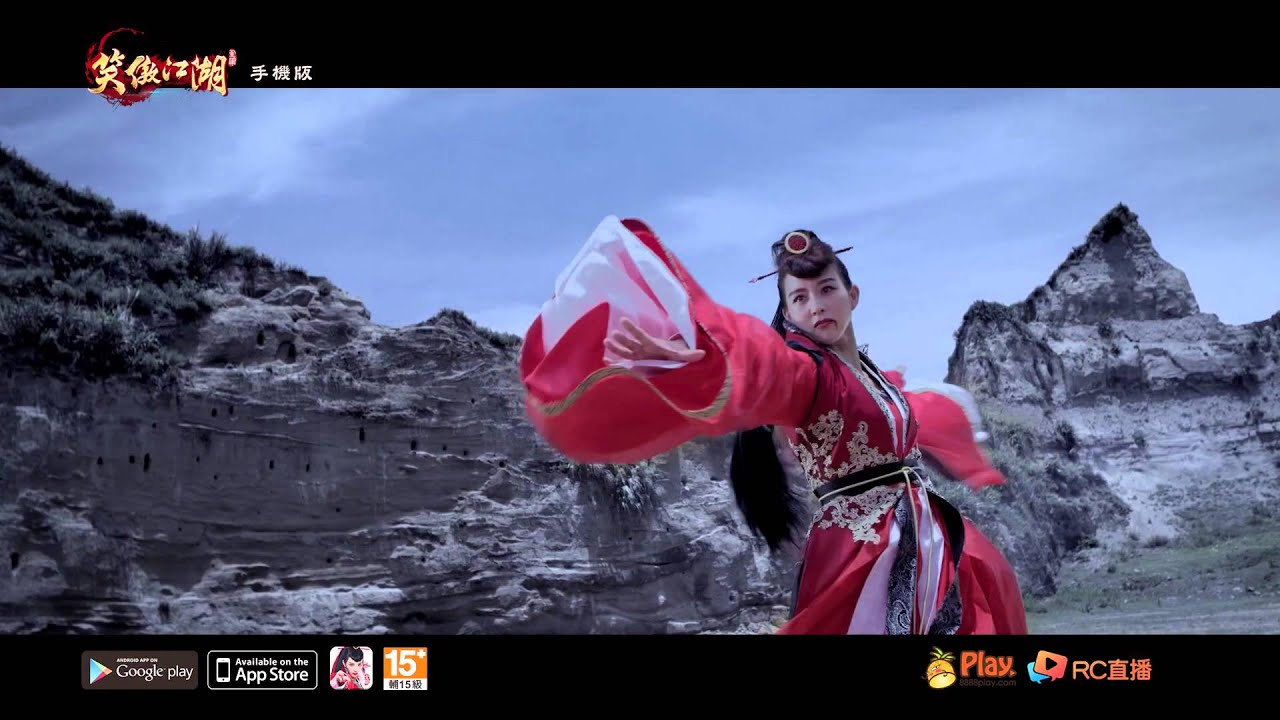 Mobile game commercial -  Chinese Mobile Game Commercial