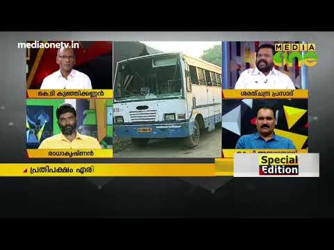 ഈ കലാപം കണ്ടുനിൽക്കണോ? | Kerala | Sabarimala | Harthal | Special Edition