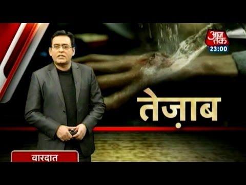 Vardaat - Vardaat: Acid attack on Preeti (Full story)