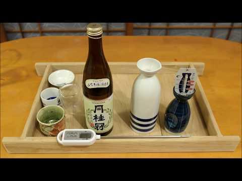 Hot Sake at Home: 4 Methods of Warming Sake