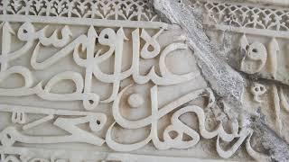 Sultanah Nahrisyah 1446 M Tombo justa promuciu kun doktoro esperanto el Aceh kvin kontinentojn nun