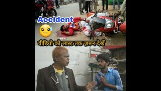 Accident without Helmet - ( Safety Awareness )