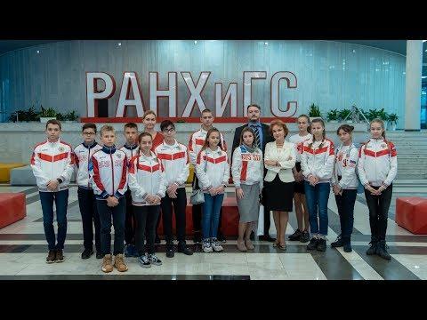 Молодежный финансовый клуб довузовской подготовки «Афина»