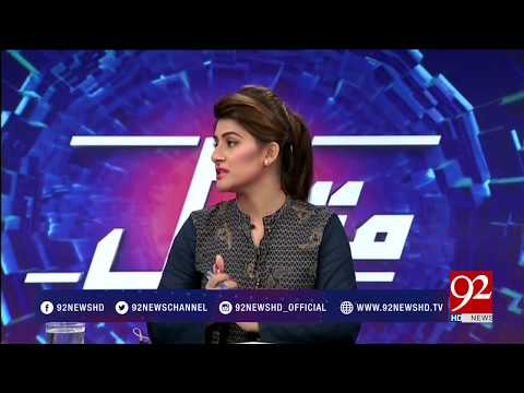 Muqabil - 21 September 2017 - 92NewsHDPlus
