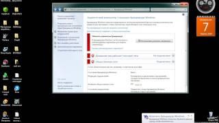 Как отключить антивирус на время(Как выключить и включить антивирус., 2014-04-06T21:30:36.000Z)