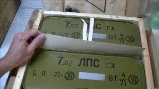Uncrating Bulgarian 7.62x54R Ammo