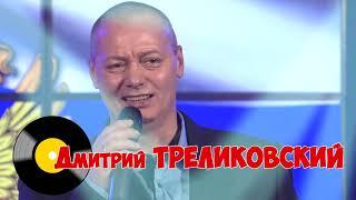 Gambar cover БОЛЬШОЙ ПРАЗДНИЧНЫЙ КОНЦЕРТ по городам России 2020!!!
