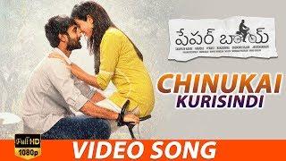Chinukai Kurisindi FULL HD Song | Paper Boy | Santosh Shoban, Riya Suman,Tanya Hope | Bheems