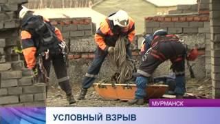 видео прогноз погоды оленегорск мурманской