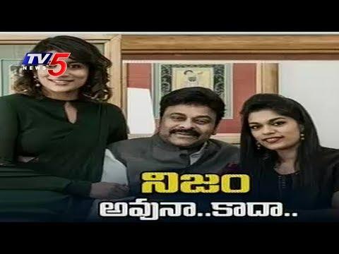 వెండితెరపైకి చిరంజీవి కూతురు? | Megastar Chiranjeevi Daughter Entry Into Films | Nijam | TV5 News