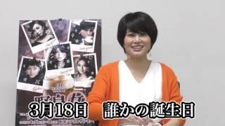 舞台「野良女」、公演まであと18日! 主演・佐津川愛美さんが毎日質問に...