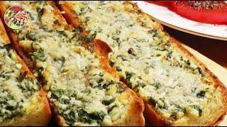 Чесночно - сырный багет. Просто, вкусно, недорого.