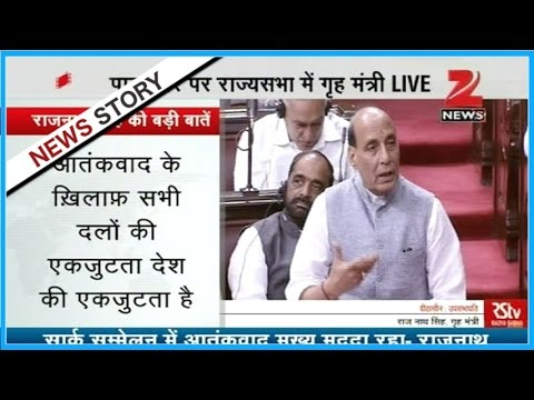 Rajnath Singh answers to oppositions in Rajya Sabha