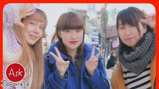 FUN THINGS TO DO ONLY IN JAPAN?! Ask Japanese about places and things to enjoy.