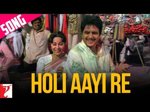 Holi Aayi Re Song | Mashaal | Anil Kapoor | Dilip Kumar | Waheeda Rehman | Rati Agnihotri