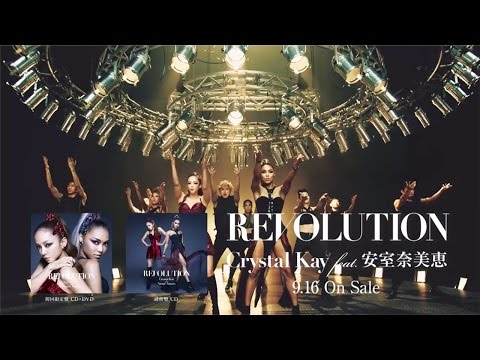 Crystal Kay feat. 安室奈美恵 - 「REVOLUTION」Music Video(15秒スポット)【好評配信中!】