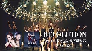 Crystal Kay 2015年第2弾シングルは、安室奈美恵とのコラボが決定!前向...