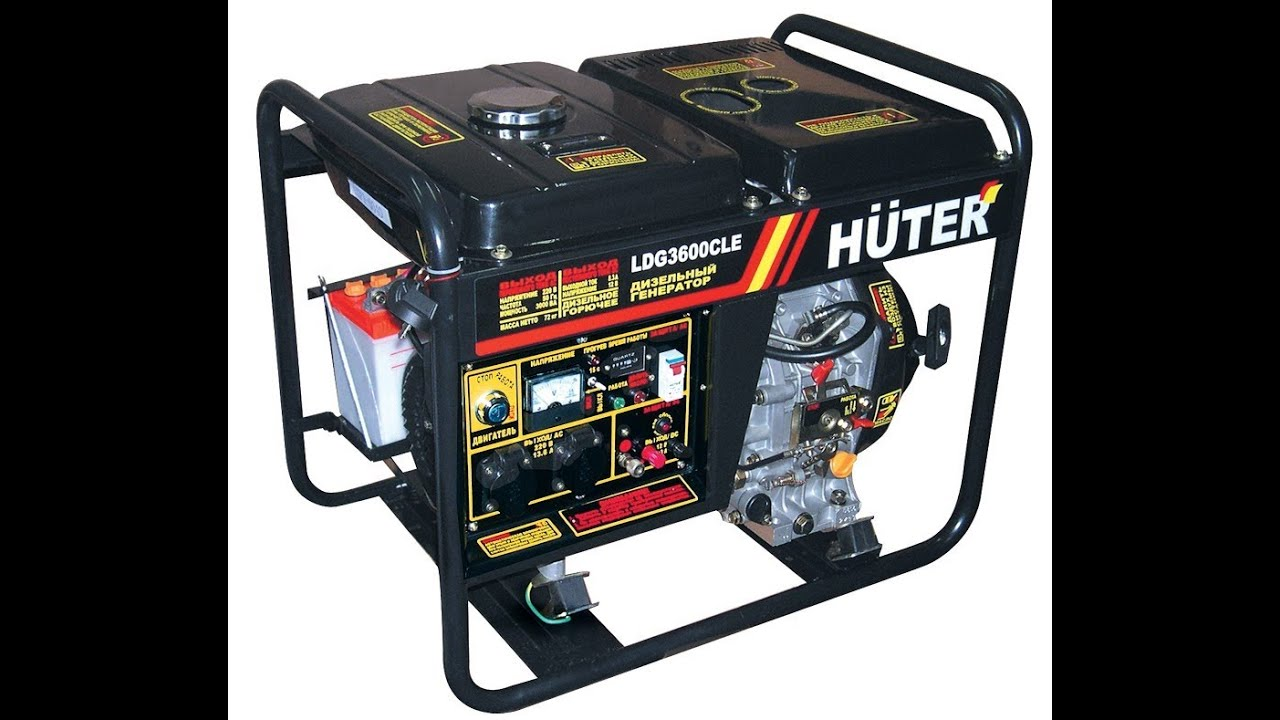 Недорого купить генератор бензиновый huter 6,5 квт dy8000lx с доставкой на дом. Низкие цены в каталоге генераторы интернет магазина бауцентр.