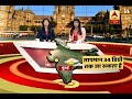 Twarit Weather Update: Rain In Mumbai, Temperature To Rise Till 39 Degrees In Delhi Today | ABP News