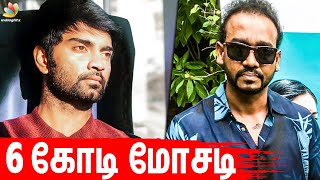 Cheating case filed against actor Atharva | Latest Tamil Cinema News