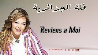 Fella El Djazairia - Reviens a Moi - (Lyrics)  فلة ألجزائرية
