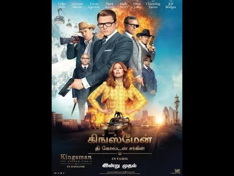 Kingsman:The Golden Circle 2017 Tamil Dubbed; King