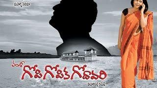 Gopi Gopika Godavari Telugu Full Movie || Venu, Kamalini Mukherjee