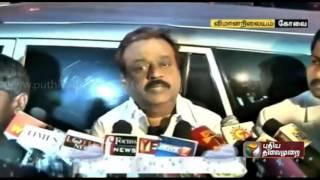 DMK Chief vijayakanth Hits Out at Tamil Nadu Chief Minister jayalalitha over rain issue spl tamil video hot news 14-11-2015