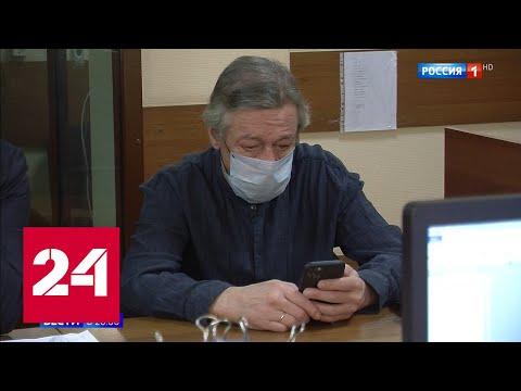 Дело актера Михаила Ефремова: первое заседание суда по существу вызвало ажиотаж - Россия 24