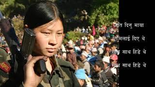 Chot Haru Mutu Ma Chhan New Nepali Song #New, #Nepalisong #original #composition