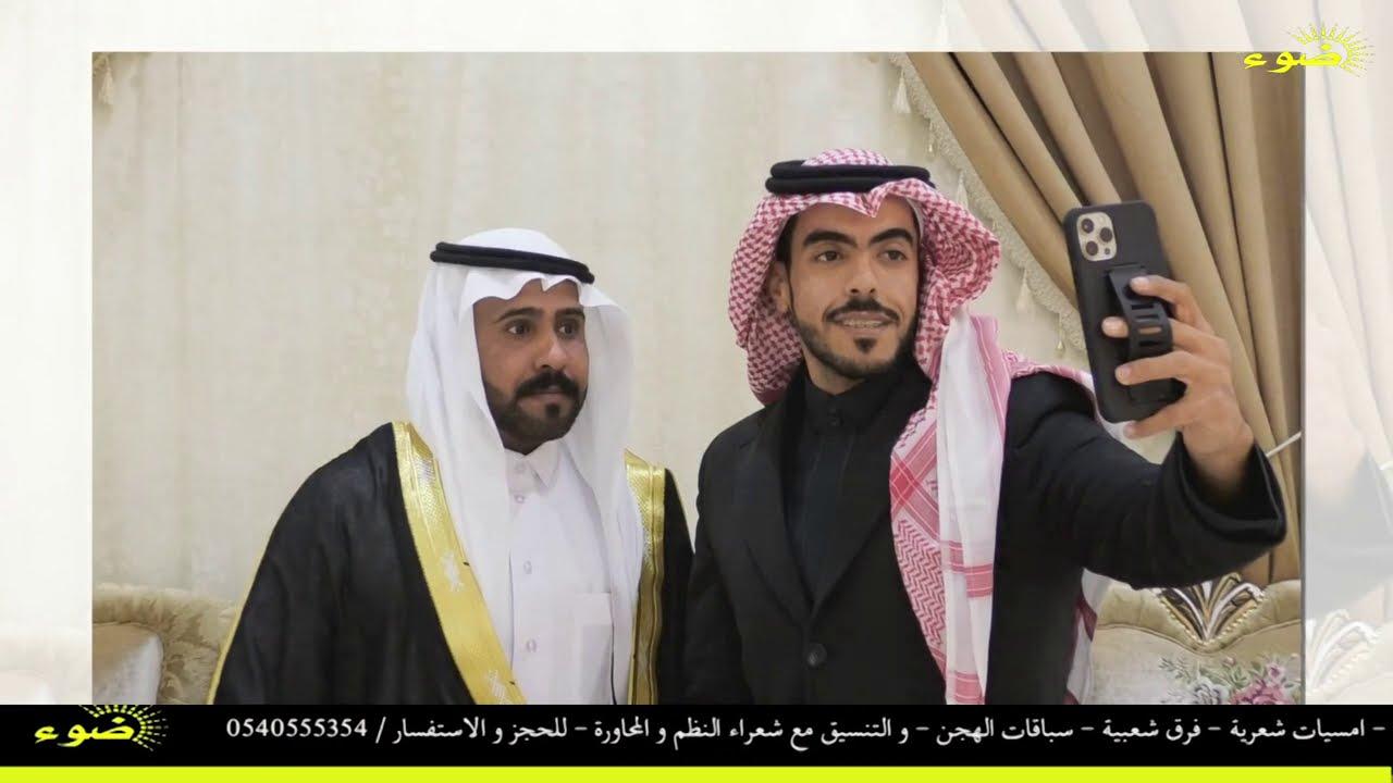 حفل زواج عبدالعزيز هليل السليمي العطوي تبوك Youtube