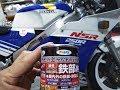 NSR250モトブログ#11「ホイール自家塗装500円」