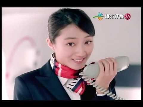 桂綸鎂 7-11 CITY CAFE廣告 - YouTube_插圖