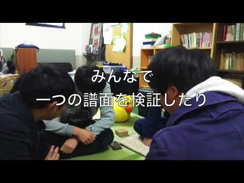 【近畿大学】囲碁将棋部2018